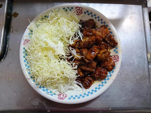 豚ホルモンの生姜焼き