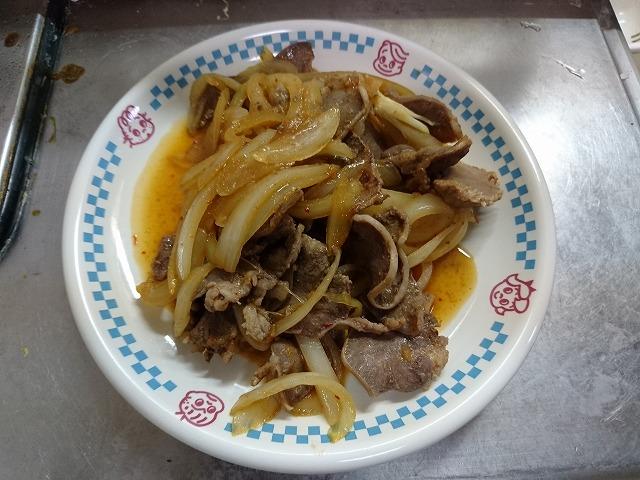 豚タンの生姜&豆板醤炒め