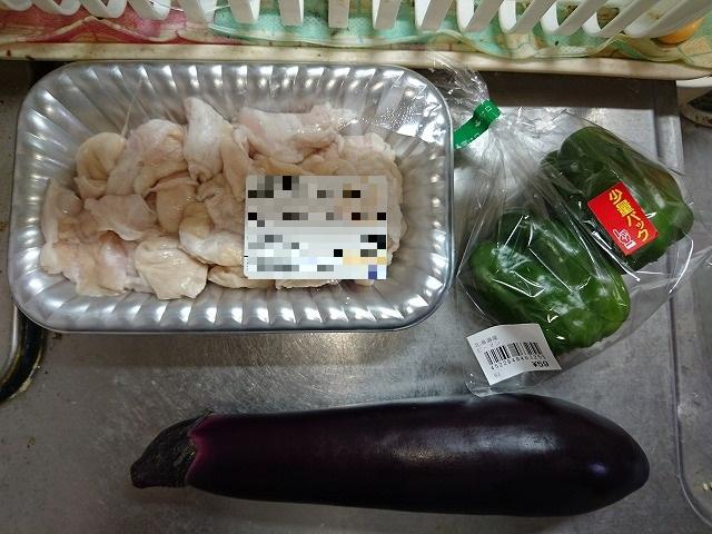 豚ホルモンとピーマンとナスの味噌炒め材料
