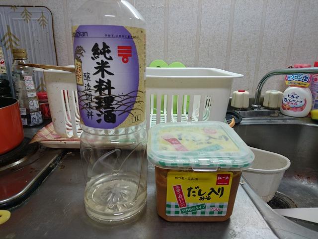 料理酒と白味噌