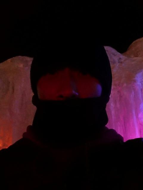 I'm Ninja
