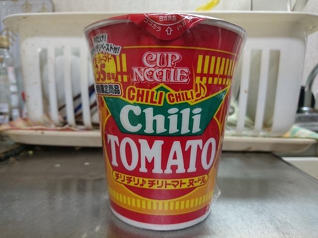 カップヌードル チリチリ♪チリトマトヌードル全景