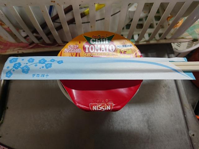カップヌードル チリチリ♪チリトマトソース出来上がり待ち状況