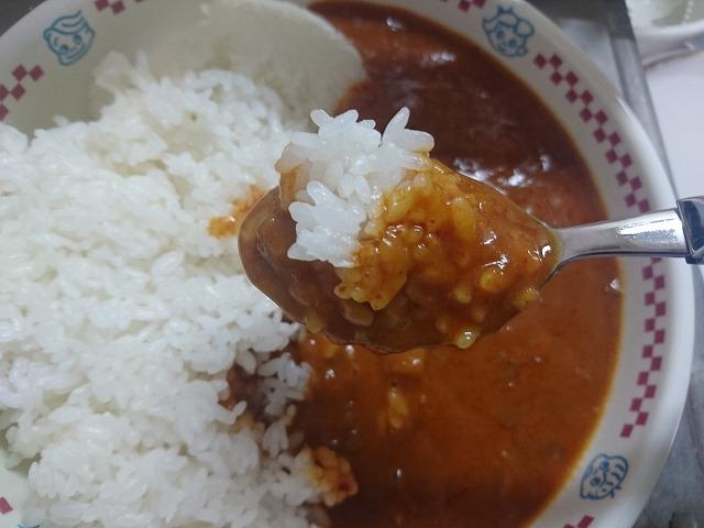 『赤から 辛味の極み10番カレー』ルーと米拡大