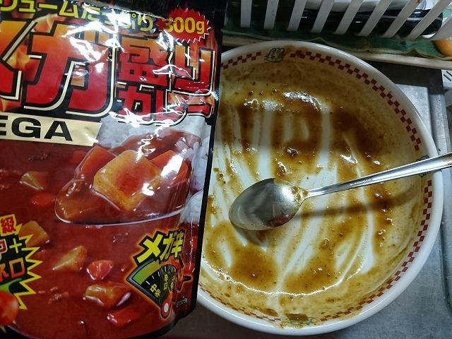 『メガ盛りカレー メガ辛』完食