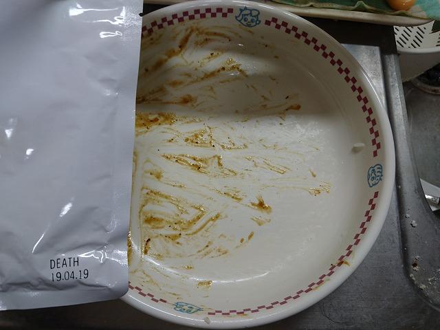 『ビーフジャーキーカレー with サドンデスソース』完食
